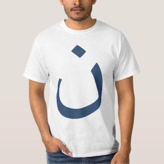 Kristna solidaritetT-tröja Tröja