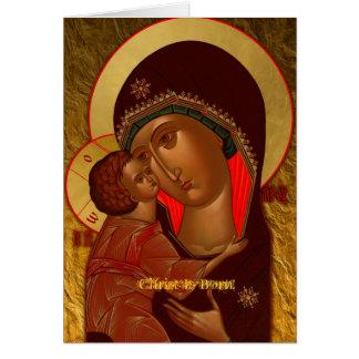 Kristus är född! Ortodox julkort Hälsningskort