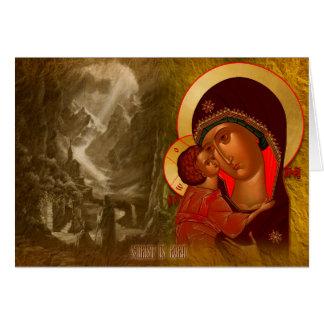Kristus är född! Ryskt hälsningkort Hälsningskort