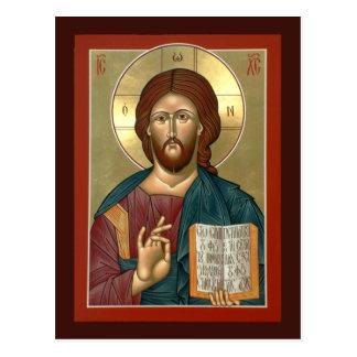Kristus detgiver bönkortet vykort