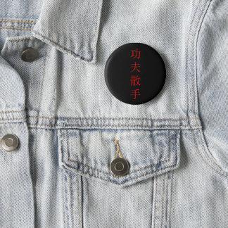 Kung fu San Soo traditionella kinesiska Charcaters Standard Knapp Rund 5.7 Cm
