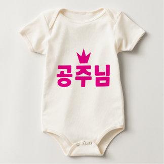 Kunglig familjPrincess Skjorta (koreanen) Bodies För Bebisar
