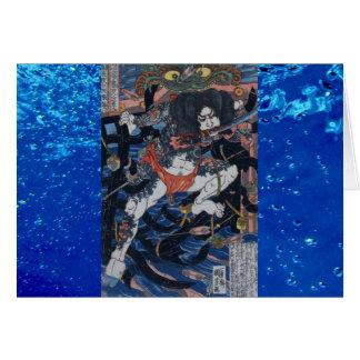 Kuniyoshis mördare! hälsningskort
