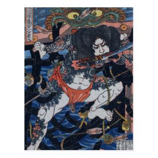 Kuniyoshis mördare! vykort