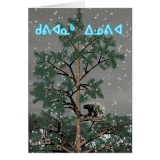 Kuvianak Innovia - Porcupine i ett grästräd Hälsningskort