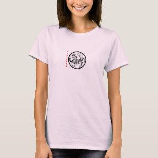 Kvinna för Funakoshi för Shotokan Karate T-tröja T Shirt