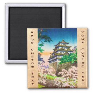 Landskap för hanga för Tsuchiya Koitsu Nagoya slot