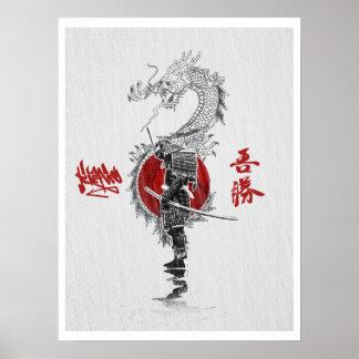 Långt av samuraien poster