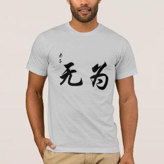 Laotiska Tzu Wu Wei i kinesisk Calligraphy borstar T-shirt