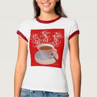 """""""Låt oss ha en älskvärd kopp av den tea"""" T Shirts"""