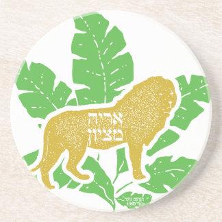 Lejont av Zion Underlägg