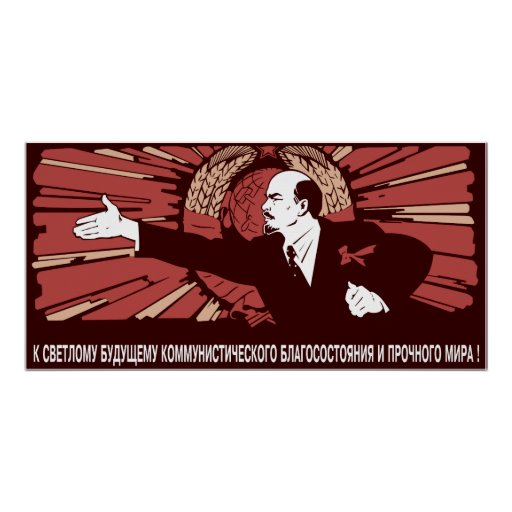 Lenin Affisch