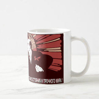 Lenin Kaffemugg