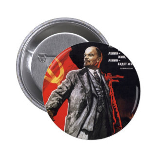 Lenin - rysk kommunist pins
