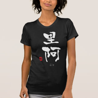 Lia KANJI (kinesiska tecken) Tee Shirt