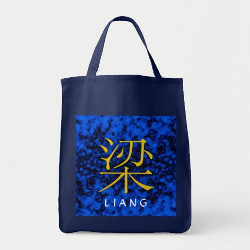 Liang Monogram Tygkasse