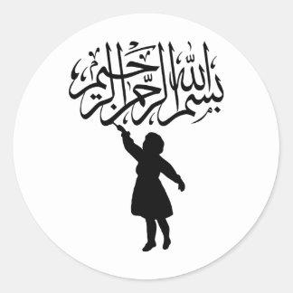 Lite barnsilhouette islamiska Bismillah Runt Klistermärke