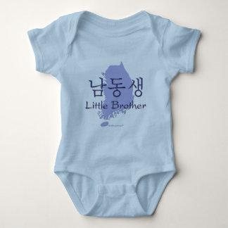Lite broder (koreanen) tröja