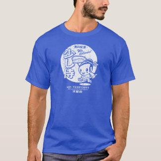 Lite SamuraiSushi (vintagelooken) T Shirt