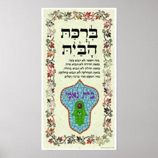 Liten Birkat haBayit - välsignelsen för hemmet - Poster