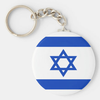 Lowen kostar! Israel flagga Rund Nyckelring