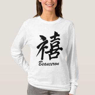 Lycka Beauceron T Shirts