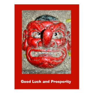 Lycka till och välstånd, den röda näsan maskerar vykort