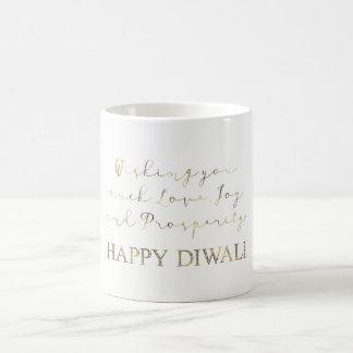Lycklig Diwali festival av ljusönskemåltypografi Kaffemugg