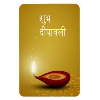 Lyckliga Diwali Diya - böjlig magnet