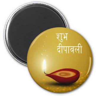 Lyckliga Diwali Diya - magnet