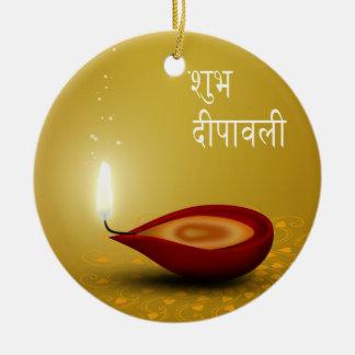 Lyckliga Diwali Diya - prydnad Julgransprydnad Keramik