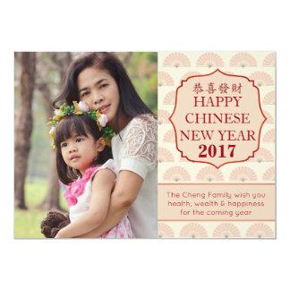 Lyckligt kinesiskt för helgdagfoto för nytt år 12,7 x 17,8 cm inbjudningskort