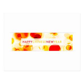 Lyckligt kinesiskt nytt år (bokeh) vykort