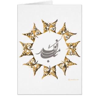 Lyckligt persiskt nytt år hälsningskort