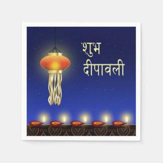 Lysande Diwali lampa - Pappersservett
