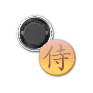 [Magneten för Samurai] Magnet