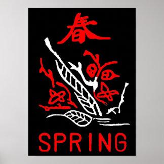 Mahjong belägger med tegel, fjädrar, på svart bakg affisch