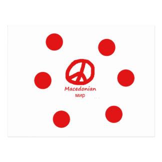 Makedonien språk och fredsymboldesign vykort