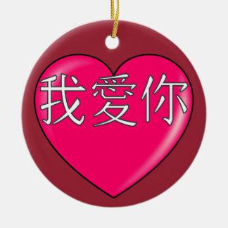 Mandarin - jag älskar dig julgransprydnad keramik