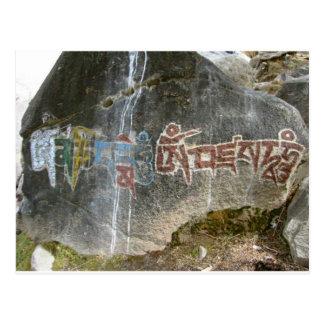 Mani sten - mummelMantra för Om Mani Padme Vykort