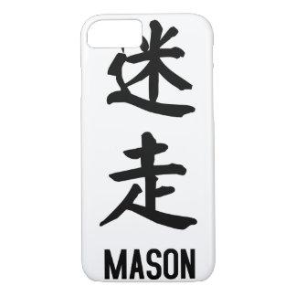 """""""MASON"""" i Kanji"""