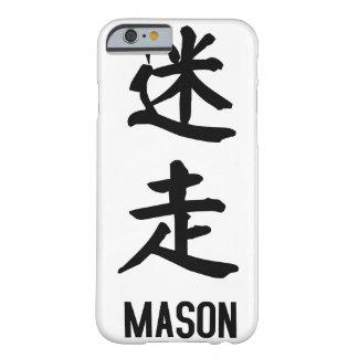 """MASON"" i Kanji Barely There iPhone 6 Skal"