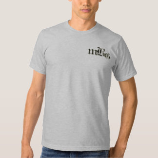 MBG - Skivstång Tshirts