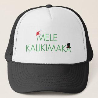 """MELE KALIKIMAKA    """"GOD JUL"""" I HAWAIIBO! KEPS"""