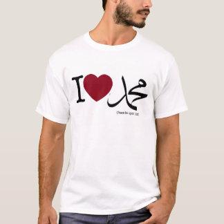 Mig <3 Muhammad (PBUH) Tröja