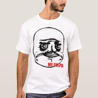 Mig fel - T-tröja T-shirt