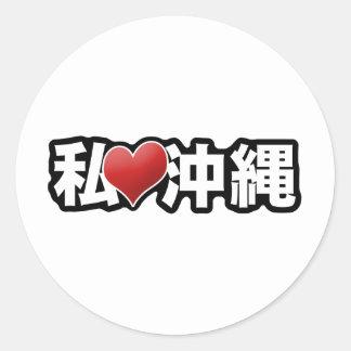 Mig hjärtaOkinawa klistermärke