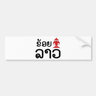 Mig laotiska Erawan (kärlek) (Khoy laotiska Huk) Bildekal