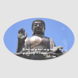 Min hjärna och min hjärta är min tempel Dalai Lama Ovalt Klistermärke