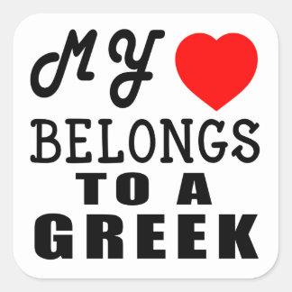Min hjärta hör hemma till en grek fyrkantiga klistermärken